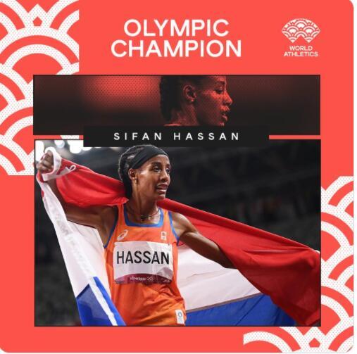 女子一万米荷兰选手哈桑夺冠 本届奥运获两金一铜