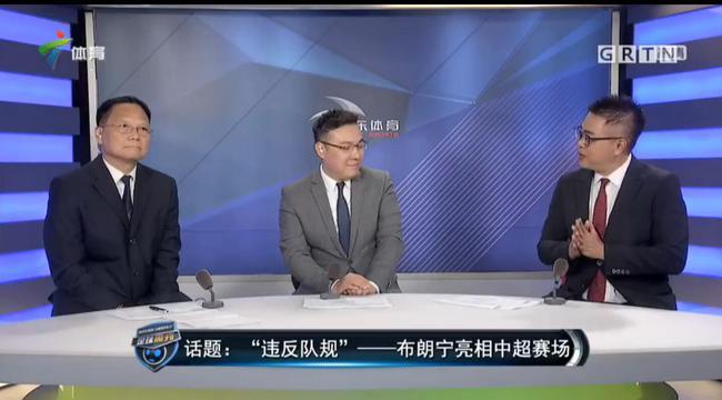 粤媒:恒大上3外援是卡帅被逼急了 亚冠末轮不乐观