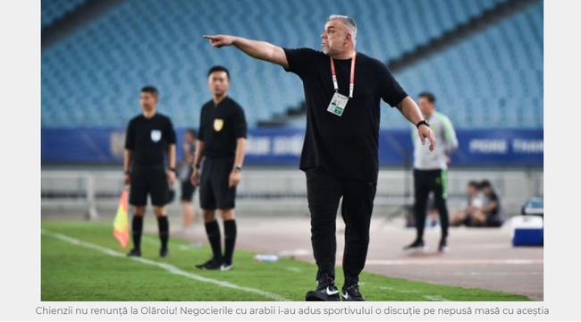 外媒:苏宁说服奥帅拒绝阿联酋邀请 新赛季继续合作