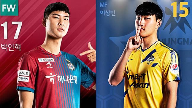 韩国联赛也有球员酒驾 遭停赛10场起步