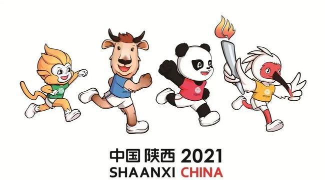 第十四届陕西全国运动会迎来倒计时一周年时刻