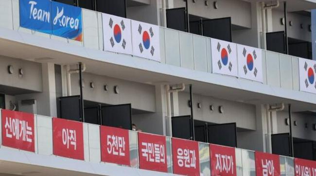 韩国媒体:国际奥委会已书面承诺东奥禁用旭日旗