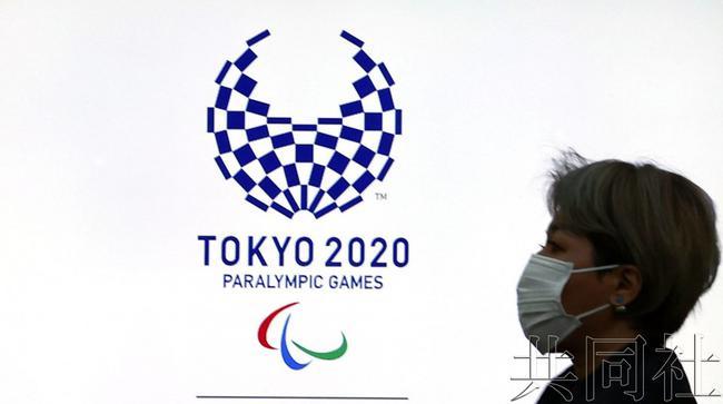 IOC确认东京奥运如期举办方针