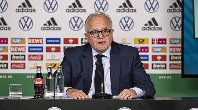 德足协主席:德国足球恐陷金融危机 25万人受波及