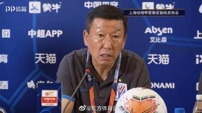 崔康熙:深足已非去年深足 冯潇霆回归我们防线更稳