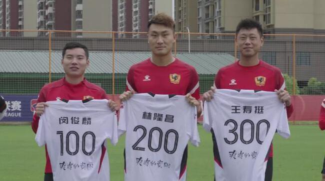 贵州队三核心同迎百场纪念日 王寿挺300场达成!