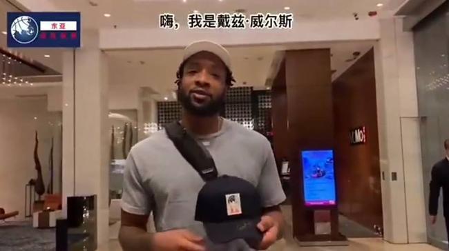 江苏男篮外援确诊新冠 他将失掉参赛资历