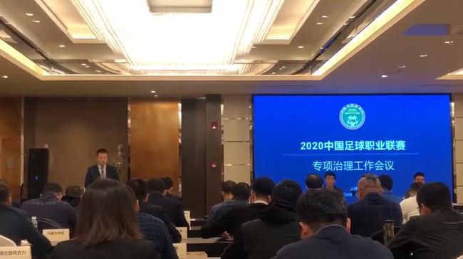 华夏总经理:限薪是必由之路 一定坚持希望明年都在