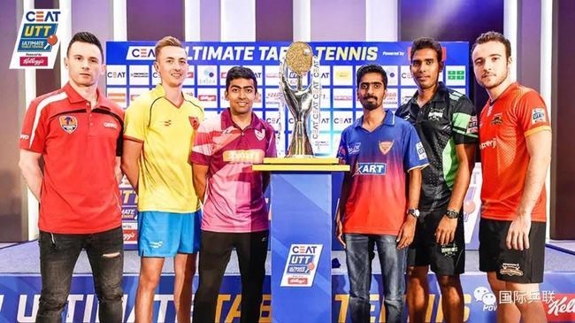 2018乒乓球终极联赛第一轮比赛将于6月14日-19日在印度浦那举行