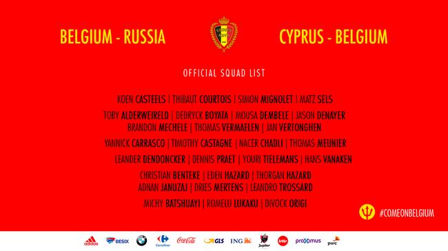 比利时新一期大名单