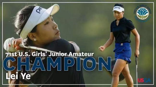 中国首位美国青少年锦标赛冠军叶雷的学球历程