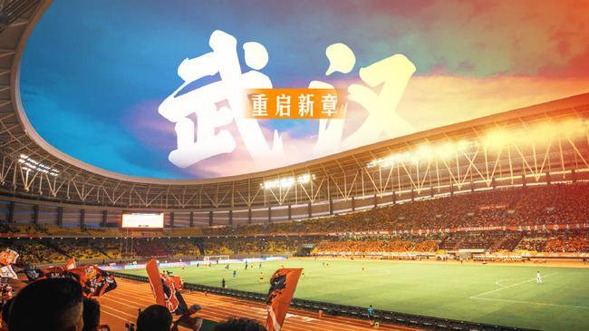 卓尔漂泊4个半月终于回家 将在武汉基地备战新赛季
