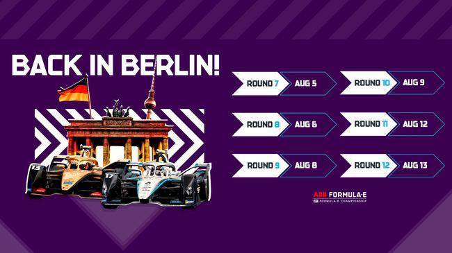 FE将在柏林9天内比6场比赛