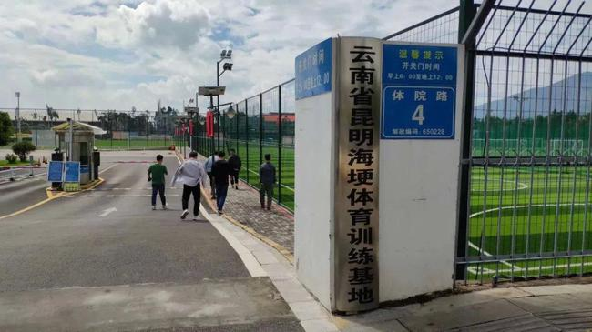 足协首选南方城市承办2阶段 开赛不早于12月12日
