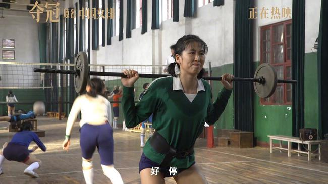 郎平女儿:从妈妈角度了解女排精力 为拍戏减30斤