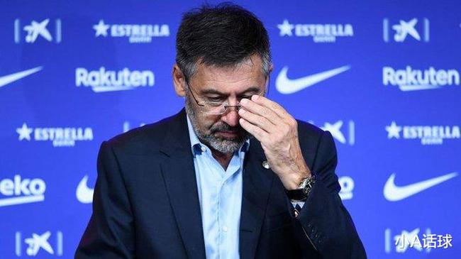 多家西媒:巴萨董事会结束 巴托梅乌未辞职