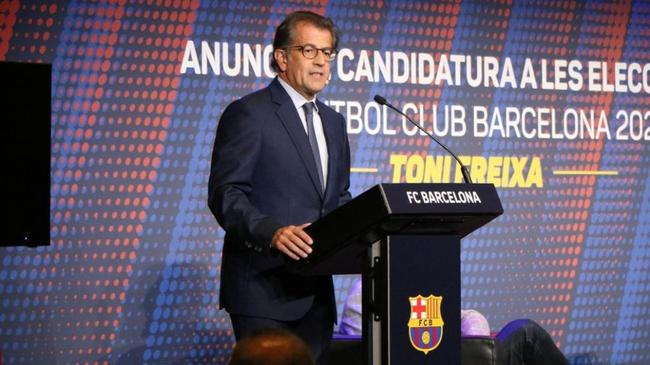 巴萨主席候选人托尼-弗雷萨