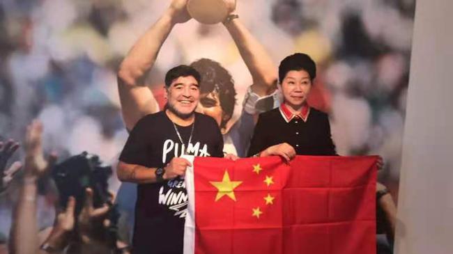 马拉多纳中国老朋友深情发文:将足球精神带到中国