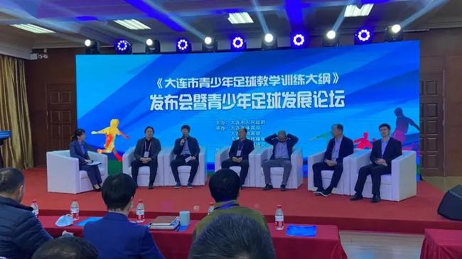高洪波:中国足球的振兴拜托大连了!