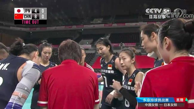 中国女排VS日本女排首局 中国25-16先下一城