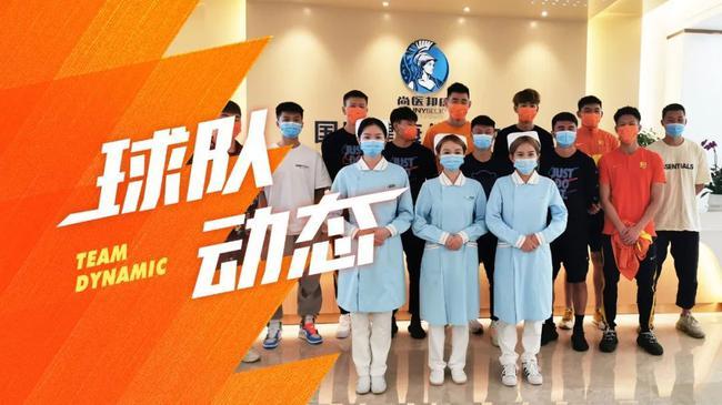 武汉队全员完成新冠疫苗接种 用行动支持疫情防控