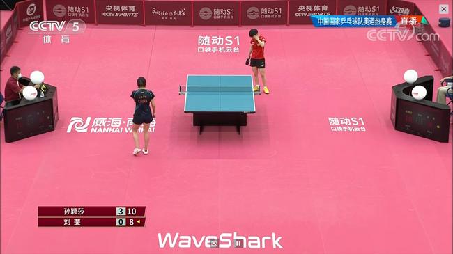 奥运热身赛孙颖莎丢4赛点4-0刘斐 王曼昱3-0张瑞