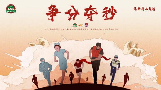 嵩山龙门vs两江竞技前瞻:拉锯战 检验重庆状态