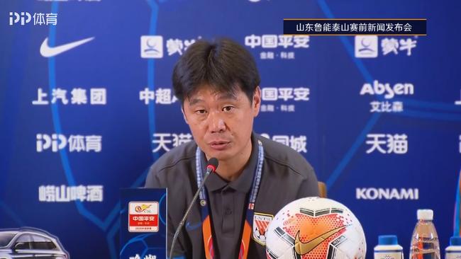 鲁媒:鲁能本土球员担起责任 战申花就有了复仇底气