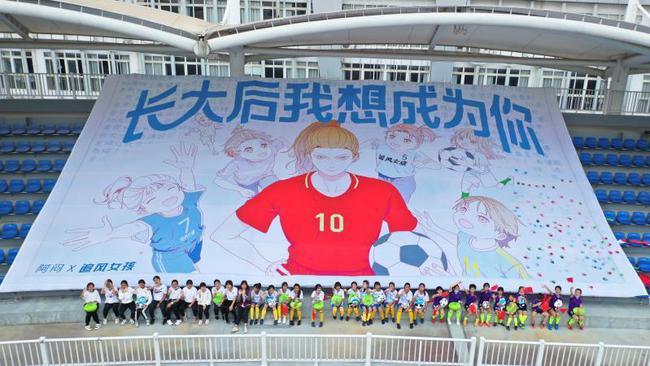 希望!12岁的她们因足球获更多人生可能 盼梦想延续