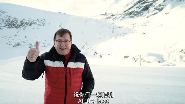 索尔登滑雪度假区CEO法克纳录视频祝贺新浪杯