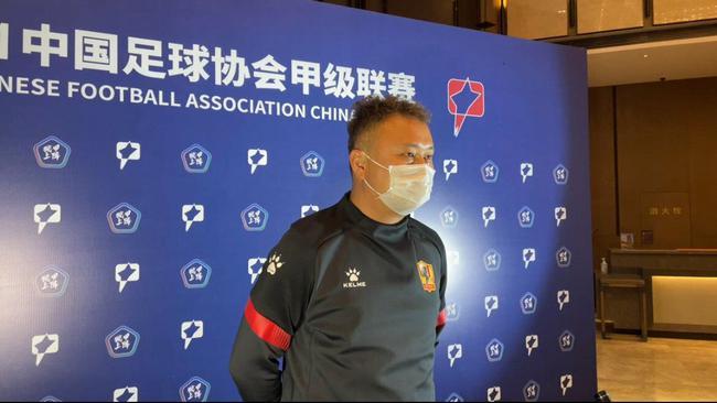 贵州队抵达武汉赛区 陈懋:面对困难做好准备