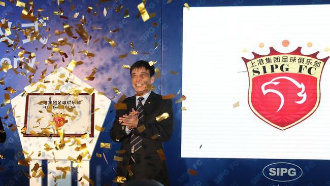 足协官方宣布陈戌源担任中国足协换届筹备组组长