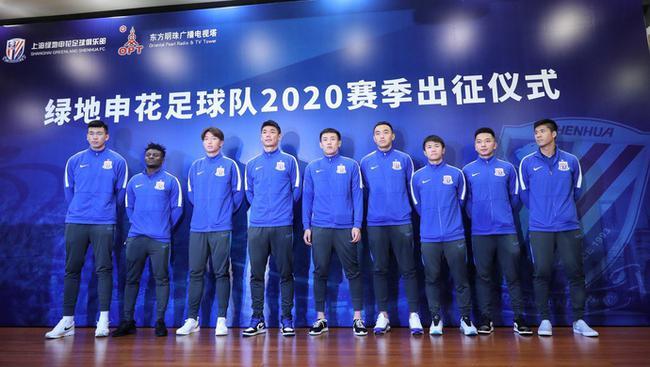 杨旭:加盟申花是最大梦想 吴晓辉对老将们寄厚望
