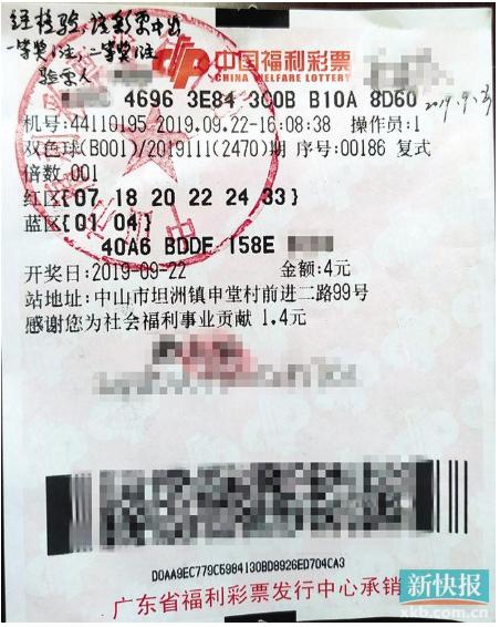 90后青年复?#21697;?#31080;喜中福彩951万:打算辞职做生意