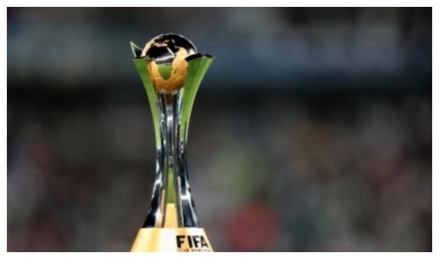 2021世俱杯易地举行?中国决不会轻易放弃这个机遇