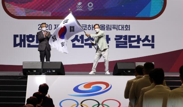 韩国奥运代表团举行成团仪式 女排游泳健将任旗手