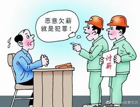 刘冠岑:西王拖欠我一个月工资 至今两年没发