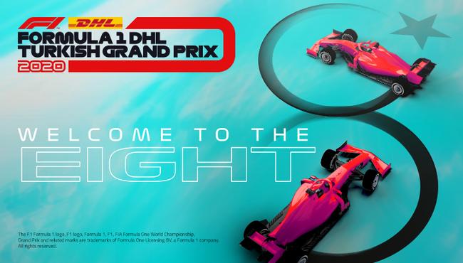 F1土耳其大奖赛将于11月13日至15日举走