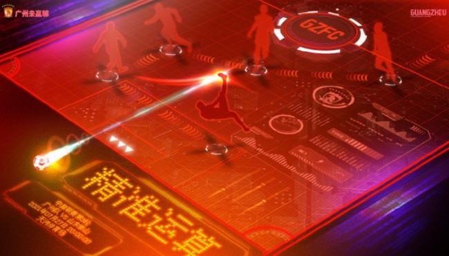 广州队发布第9轮vs山东泰山海报:精准运算