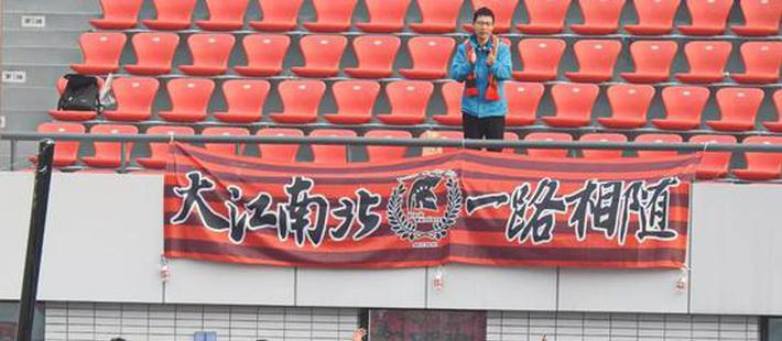 中国没有最好的球队,却有最好的球迷