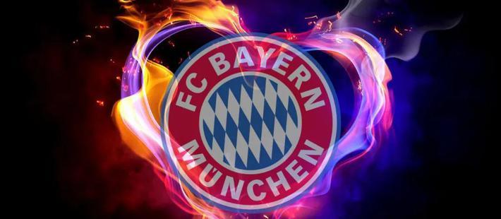 10场经典告诉你 为什么他们支持拜仁慕尼黑