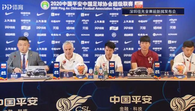 多纳多尼:对申花的比赛会更困难 队员要保持警惕