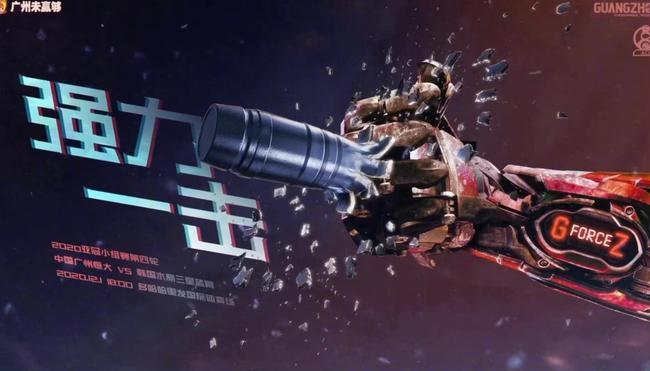 恒大VS水原首发:韦杨艾克森组3叉戟 塔利斯卡出战