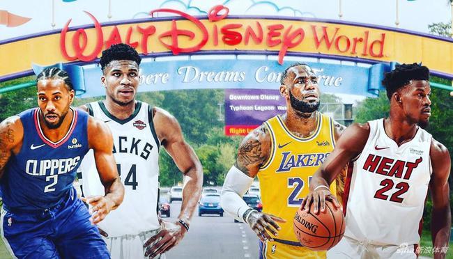新冠疫情+種族平權!今年的NBA總冠軍,含金量是下降了還是提升?-黑特籃球-NBA新聞影音圖片分享社區