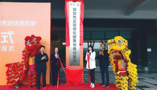 <b>深圳足球队与惠州文化艺术广电网度假旅游体育局协作签字仪式在惠</b>