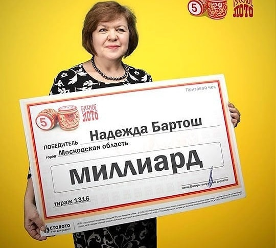 大妈生日礼物收到彩票竟中1.1亿巨奖_纳税13%-图