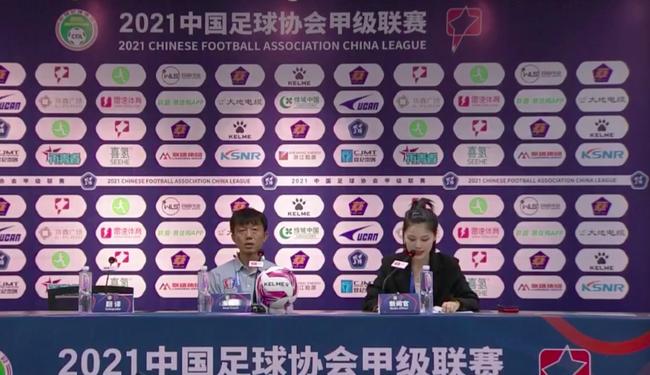 黄勇:感谢队员努力拼搏 希望通过努力超出预期
