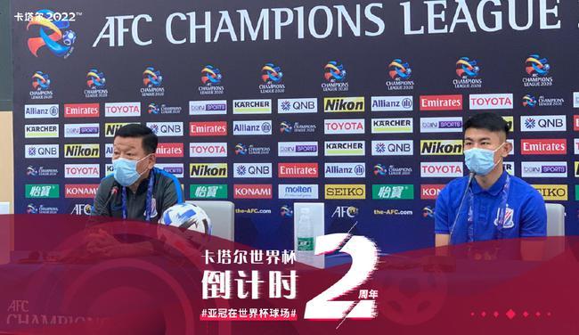 崔康熙:今年亚冠对申花是机遇 目标小组出线