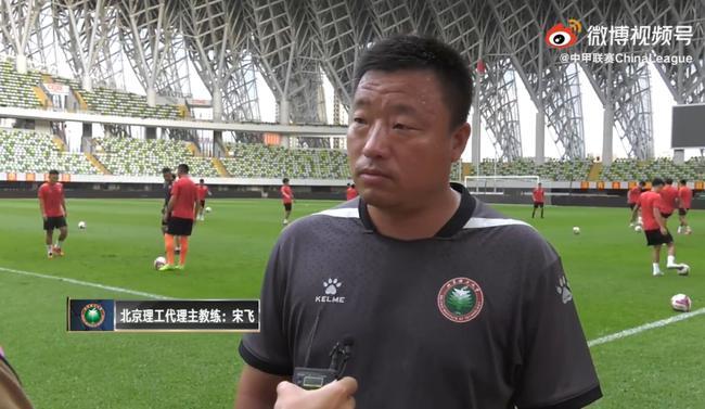 北京理工双线作战 年轻球员获得更多上场机会