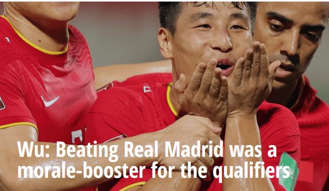 国际足联专访武磊:击败皇马为我世预赛提升了自信心!
